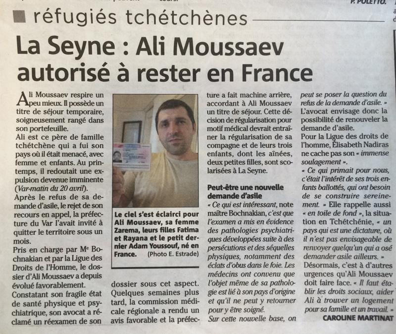 La Seyne sur mer : Ali autorisé à rester en France