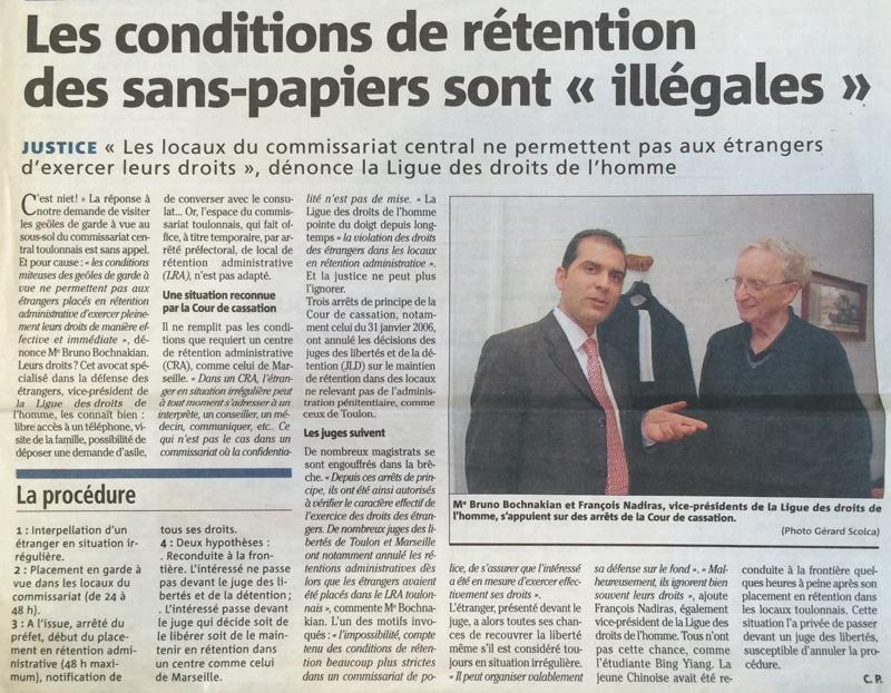 Les conditions de rétention des sans-papiers sont illégales